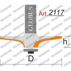 Фреза ГЛОБУС 2117 кромочная калёвочная D40 h12 d8