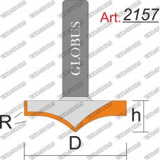Фреза ГЛОБУС 2157 пазовая фасонная R20 D22 h9 d8