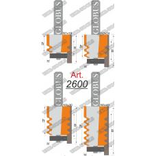 Фреза ГЛОБУС 2600 кромочная фигурная d12 N5x40 B35-50