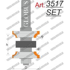 Фреза ГЛОБУС 3517 Set комбинированная рамочная D22 d8 R3 B15-20