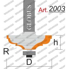 Фреза ГЛОБУС 2003 кромочная калевочная R8 D50 h22 d8